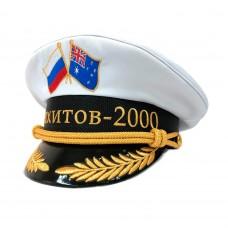 Яхтсменка с индивидуальной вышивкой Y313