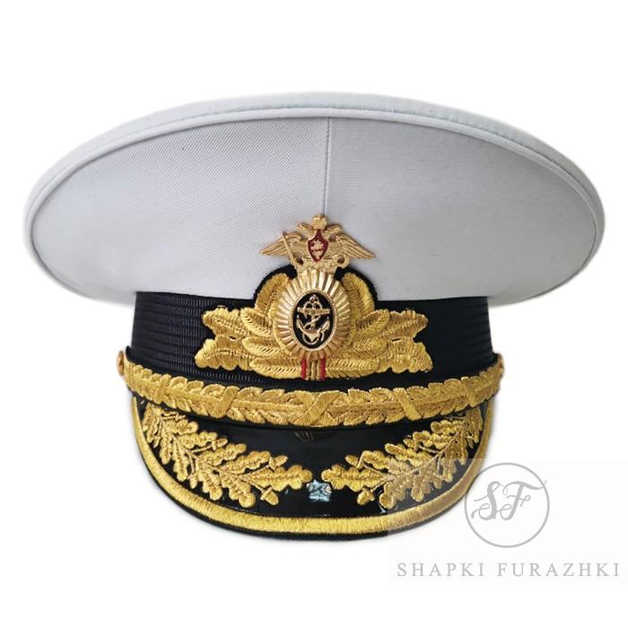 Фуражка ВМФ адмиральская белая с машинной вышивкой, чехол съёмный
