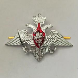 Орел на фуражку МО серебро (металл) FR039