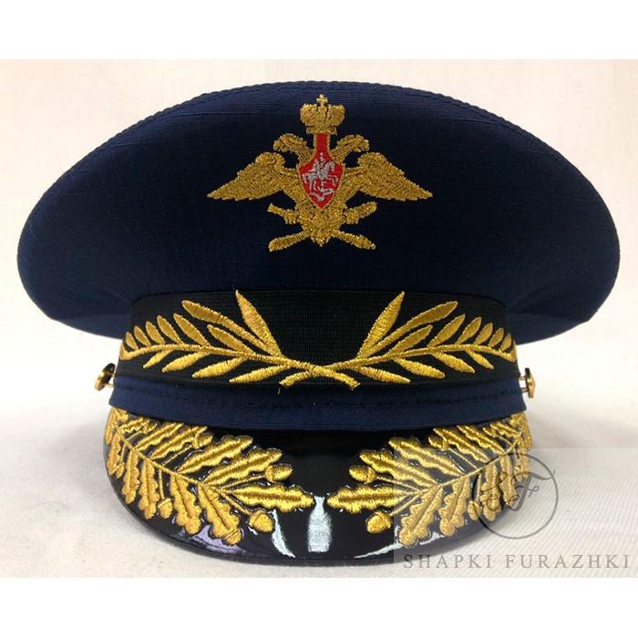 Фуражка офисная синяя ВКС OF026