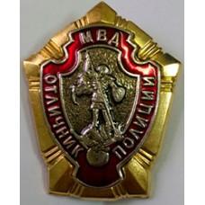 """Нагрудный знак МВД """"Отличник полиции"""" 004"""