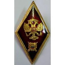 Нагрудный знак об окончании ВУЗ ВВ МВД 005