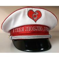Яхтсменка на День Валентина 001 c надписью