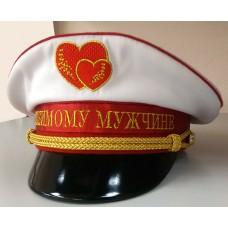 Яхтсменка на День Валентина 002 с надписью