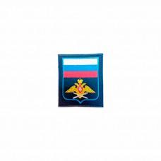 Шеврон Министерства Обороны V030