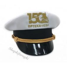 Яхтсменка 205