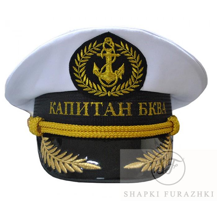 центре фуражка капитанская картинки идет