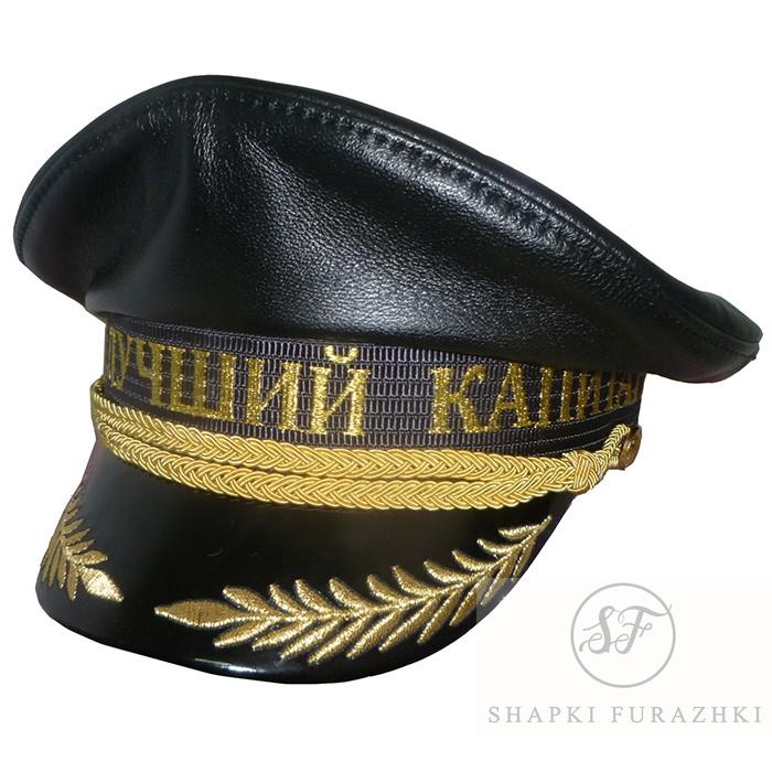 Капитанская фуражка по образцу заказчика Y049