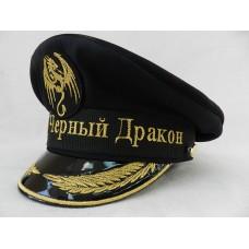 Яхтсменка Черный Дракон Y179