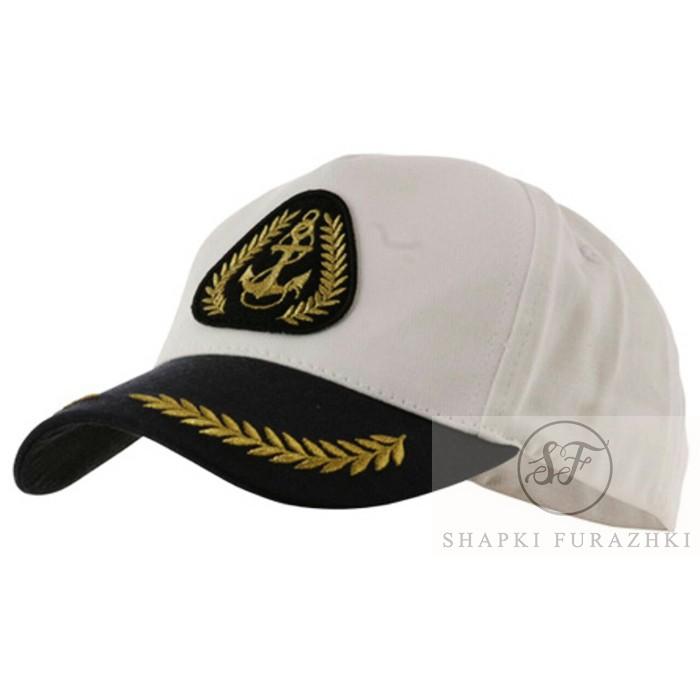 Капитанская кепка-бейсболка Y203