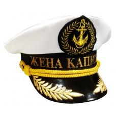 Яхтсменка Y053
