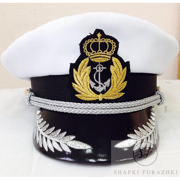 Яхтсменка Y061