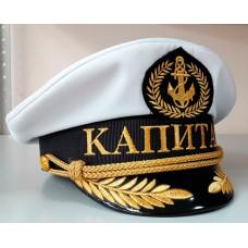 Яхтсменка Y098
