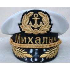 Яхтсменка Y119