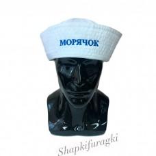 """Головной убор """"Морячок"""" 217"""