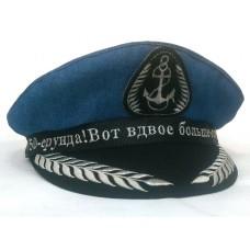 Яхтсменка Y079