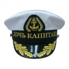 Яхтсменка с вышивкой Дочь Капитана 235