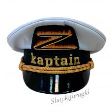 Яхтсменка 262