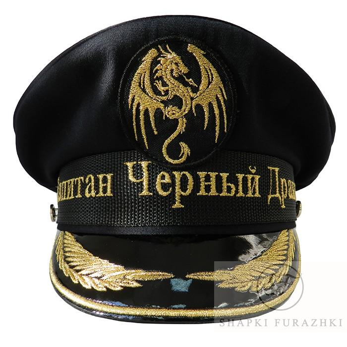 Яхтсменка Черный Дракон с машинной вышивкой по эскизу заказчика