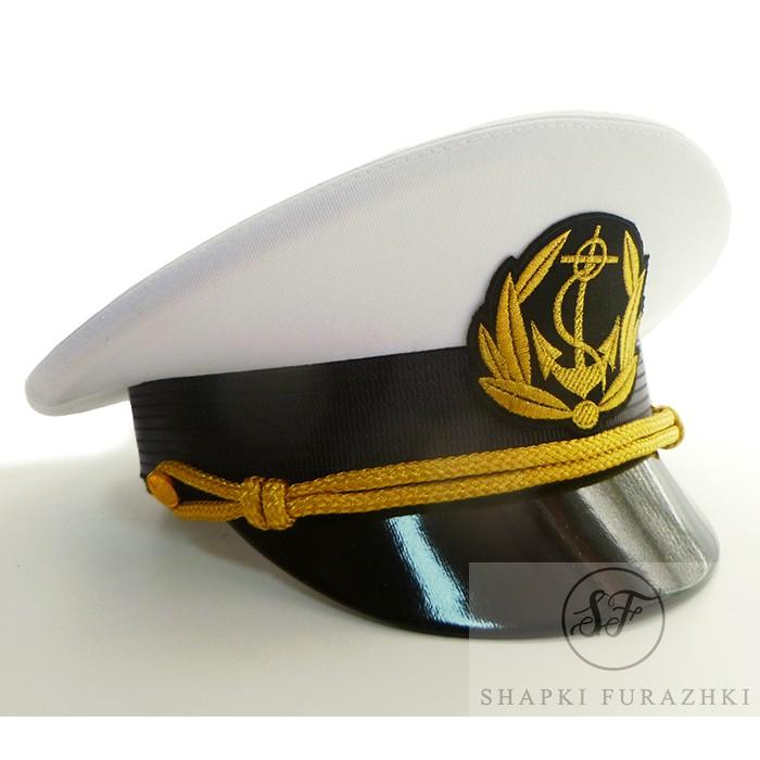 Капитанка Y015