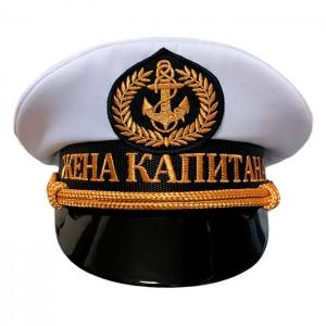 Яхтсменка с вышивкой Жена капитана Y297