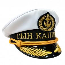 Яхтсменка Сын Капитана Y028