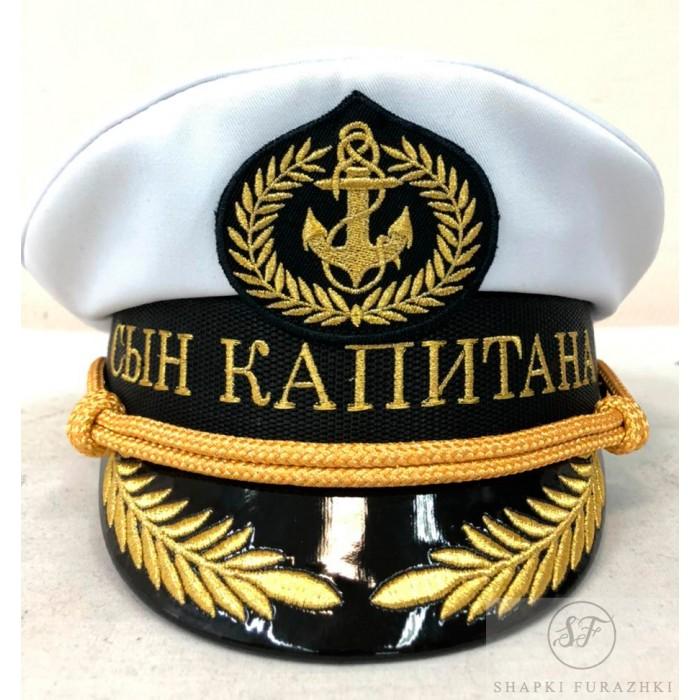 Яхтсменка с вышивкой Сын Капитана артикул Y028