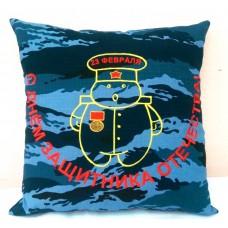 Подушка с машинной вышивкой День защитника отечества V049