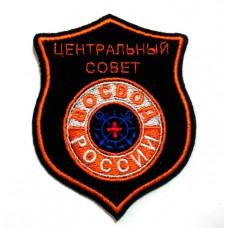 Шеврон Восвод V033