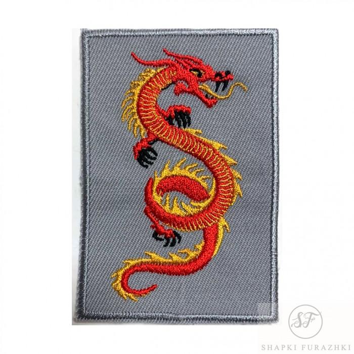 Шеврон Дракон, машинная вышивка V043