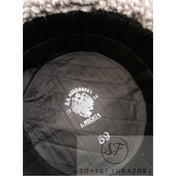Кубанка из серого иск. меха, высота 10 см